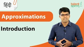 Approximation in Hindi | TalentSprint Aptitude Prep | SSC CGL | SSC CHSL | Railways | Insurance Exams | Competitive Exams 2020
