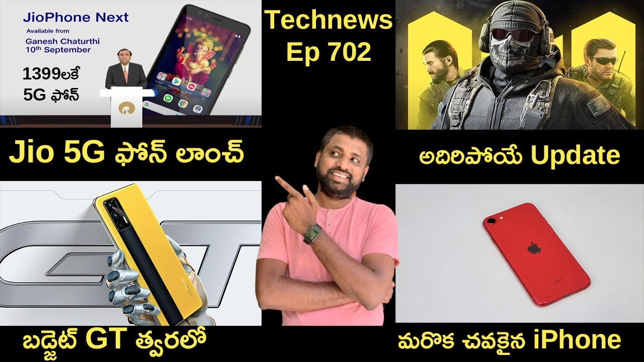 Technews EP702 Jio 5G Phone ,jio 5G Services,Realme Narzo 30 Series Launched || In Telugu ||