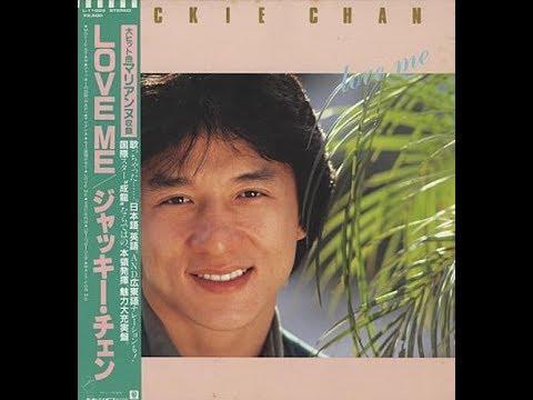 Jackie Chan - Movie Star