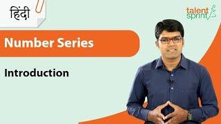 Number Series हिंदी में | TalentSprint Aptitude Prep | IBPS | SBI | RBI | SSC CGL | SSC CHSL | Railways | Insurance Exams | Competitive Exams 2020