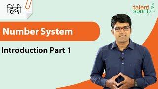 Number System हिंदी में | TalentSprint Aptitude Prep | IBPS | SBI | RBI | SSC CGL | SSC CHSL | Railways | Insurance Exams | Competitive Exams 2020