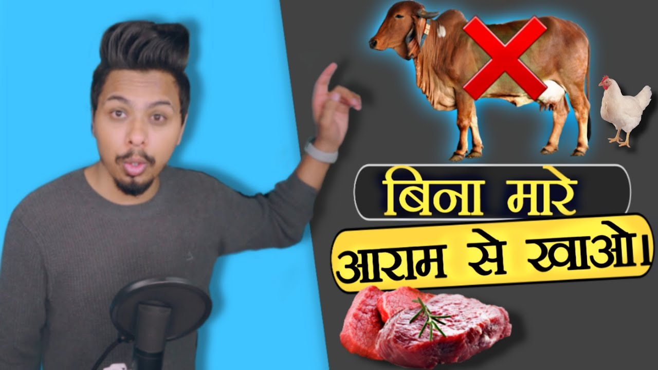 पहला Episode | Why Lab-Cultured Meat Might Save The World | LSL EP-1 | [4K]