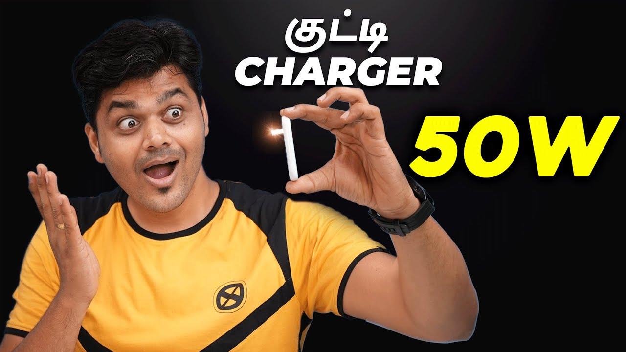 குட்டி charger - New Charging Technology ⚡⚡⚡ 50Watts Charger | Tamil Tech