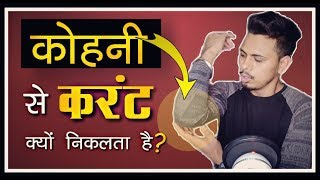 Mind Blowing Questions & Ans | MKS EP