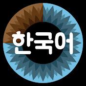 3Blue1Brown 한국어